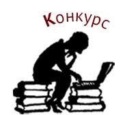 Книжный эксперт XXI века
