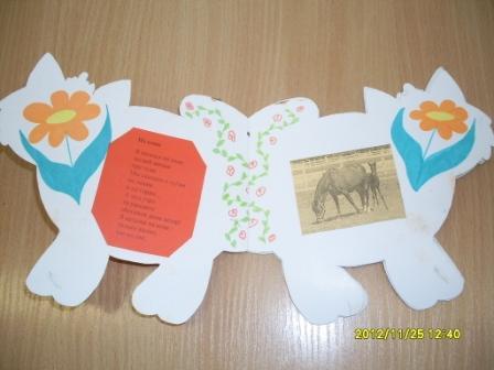 Книжка-малышка из бумаги своими руками для детского сада