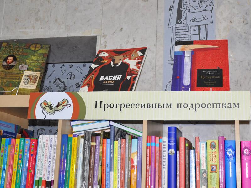 Книжки из библиотеки для подростков