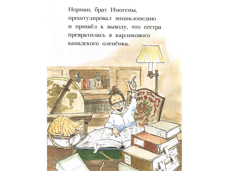 Стихи о войне короткие для 4 класса короткие читать
