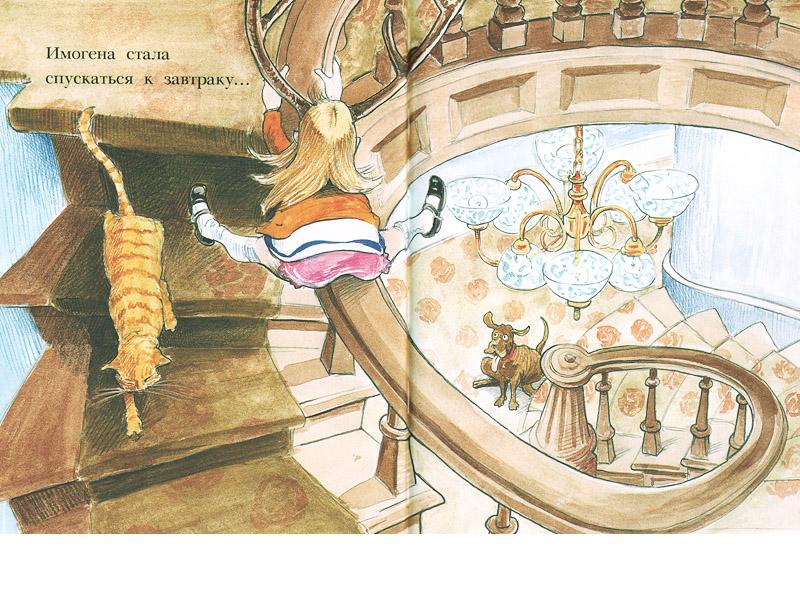 Учебник чтения 2 класс 1 часть школа россии читать