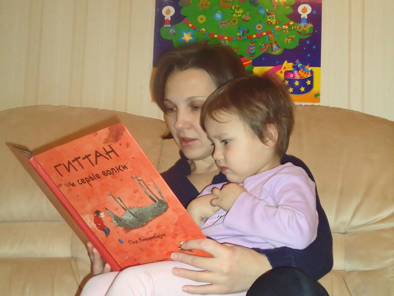 Начинаем читать ребенку: когда и как, Папмамбук