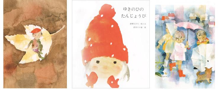 Иллюстрации Ивасаки Тихиро