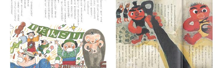 20 японских сказок