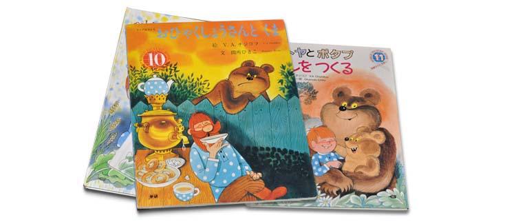Книги Виктора Чижикова, изданные в Японии