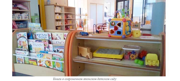 Книги в современном детском саду