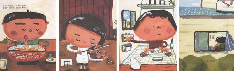 Иллюстрации из книги Есифуми Хасэгавы «Я ем лапшу»