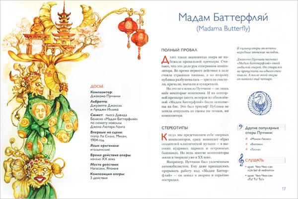 http://www.papmambook.ru/images/upl/tinymce/articles_1276_546ca17f8bc3cb32f707b0959d85b6f45114818b7bdd4.jpg