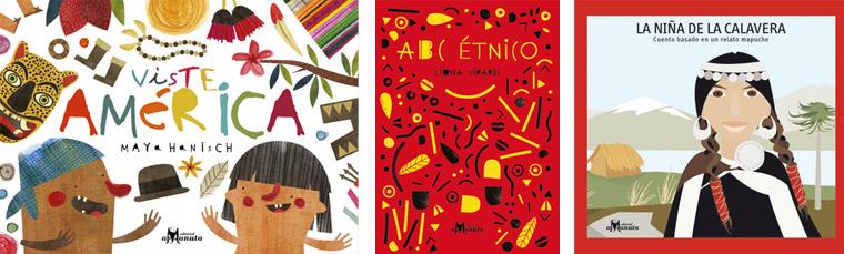 Лучшие латиноамериканские писатели