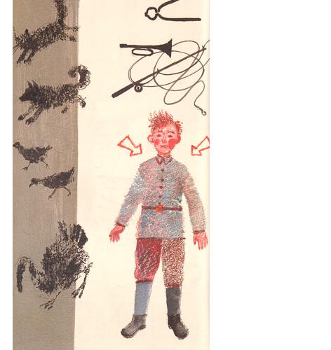 1 Иллюстрация Юлии Богатовой к книге Александра Введенского «Кто»