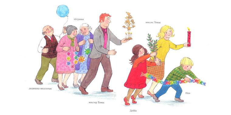 книга как знакомиться с родителями