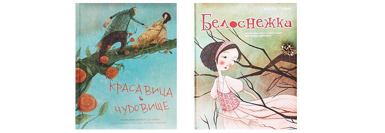 обложки книг издательства «Молодая мама»