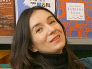 Ирина Балахонова