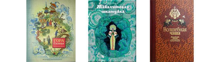 Нигма Самые любимые книги