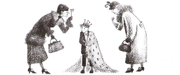 Иллюстрация Натальи Салиенко к сказке Фрэнка Баума «Королева Куокской страны»