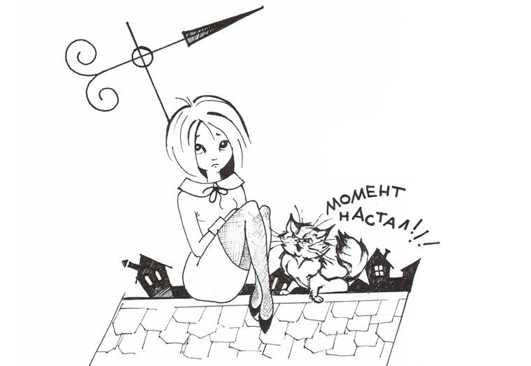 1 Иллюстрация из книги «Мурлин»