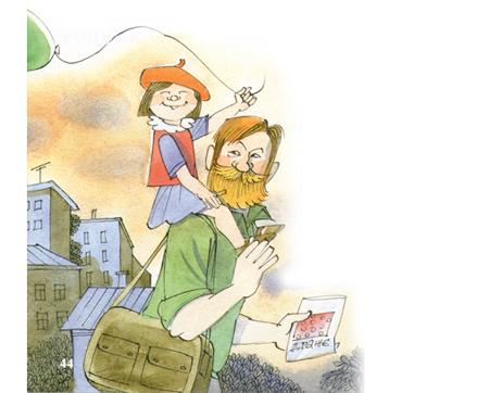 Иллюстрация Виктора Чижикова к книге стихов «Двухэтажный человек»