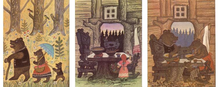 Иллюстрации Юрия Васнецова к сказке «Три медведя»