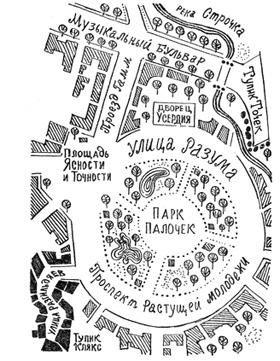 Карта Буквограда (Художник Евгений Медведев)