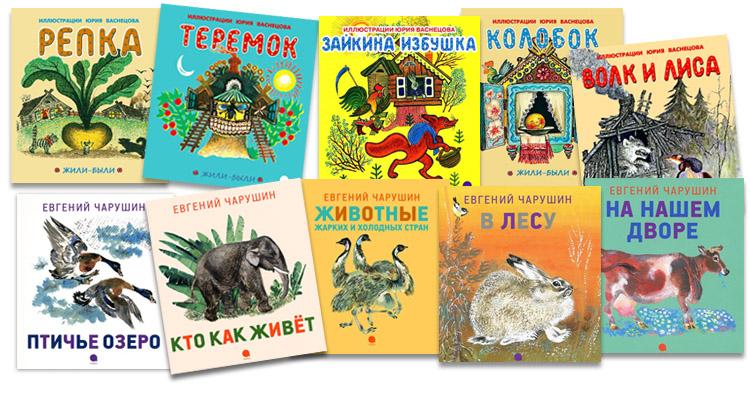 Тоненькие книжечки издательства «Акварель»
