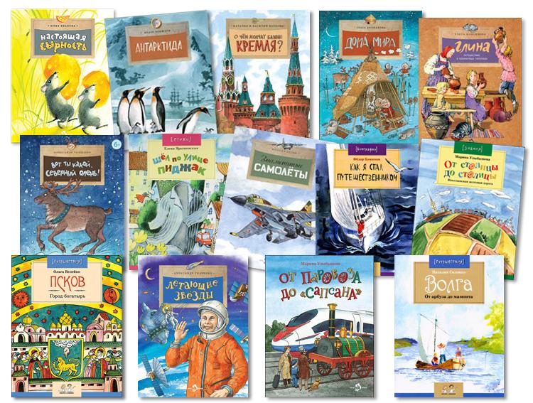 Тоненькие книжечки издательства «Фома»
