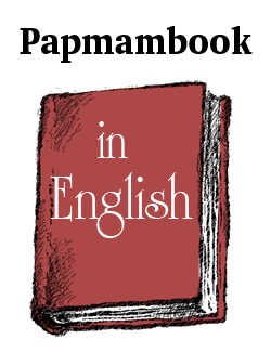 Papmambook in English